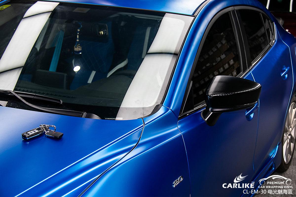 CARLIKE卡莱克™CL-EM-30马自达金属电光魅海蓝车身改色膜