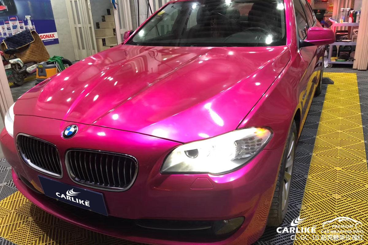 CARLIKE卡莱克™CL-GC-10宝马超亮糖果玫瑰红全车改色贴膜