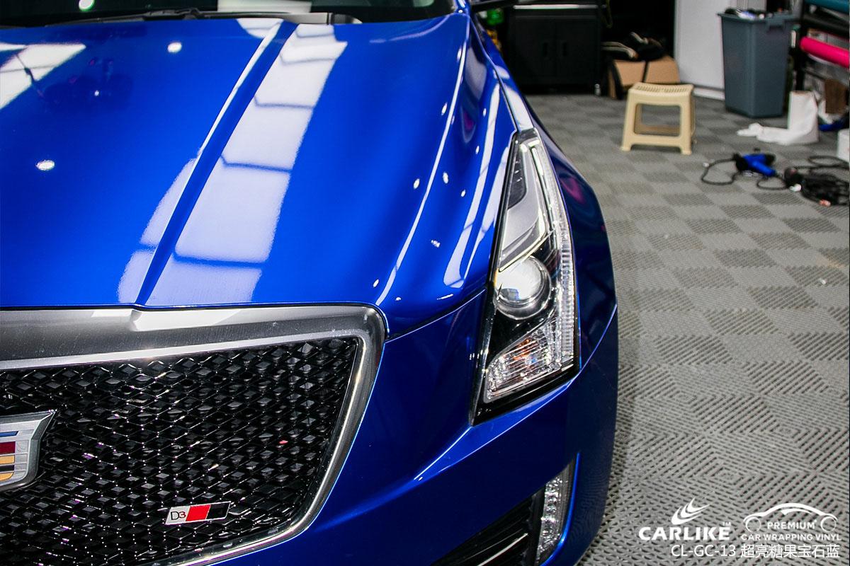 CARLIKE卡莱克™CL-GC-13凯迪拉克超亮糖果宝石蓝汽车改色膜
