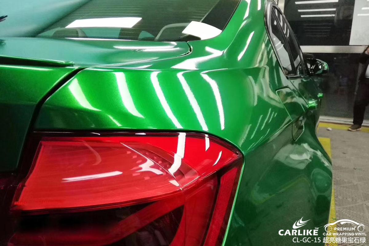 CARLIKE卡莱克™CL-GC-15宝马超亮糖果宝石绿全车改色贴膜