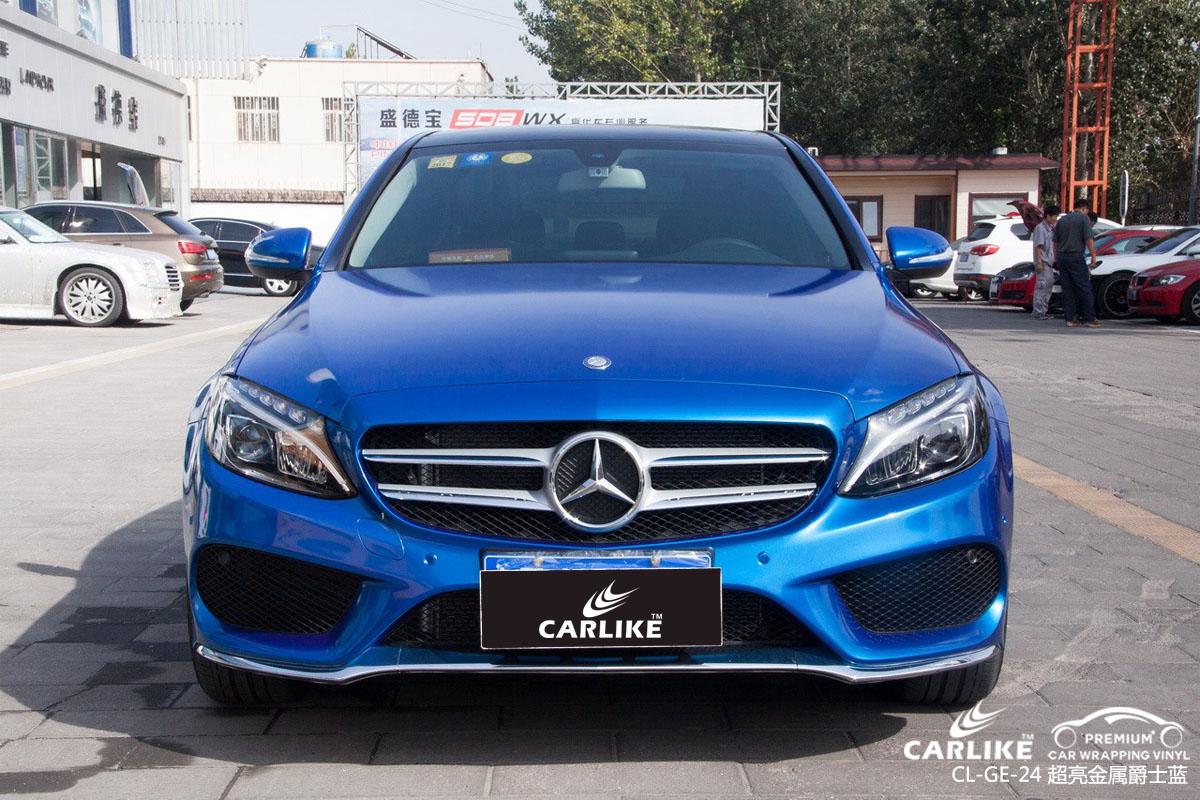 赣州奔驰c级车身改色超亮金属爵士蓝汽车贴膜效果图