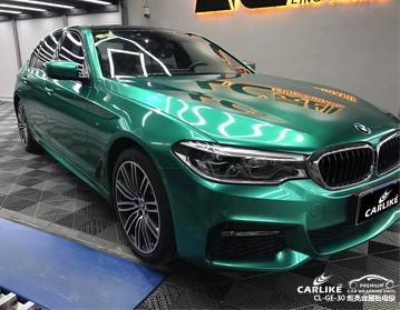 南通宝马5系车身改色超亮金属祖母绿汽车贴膜效果图