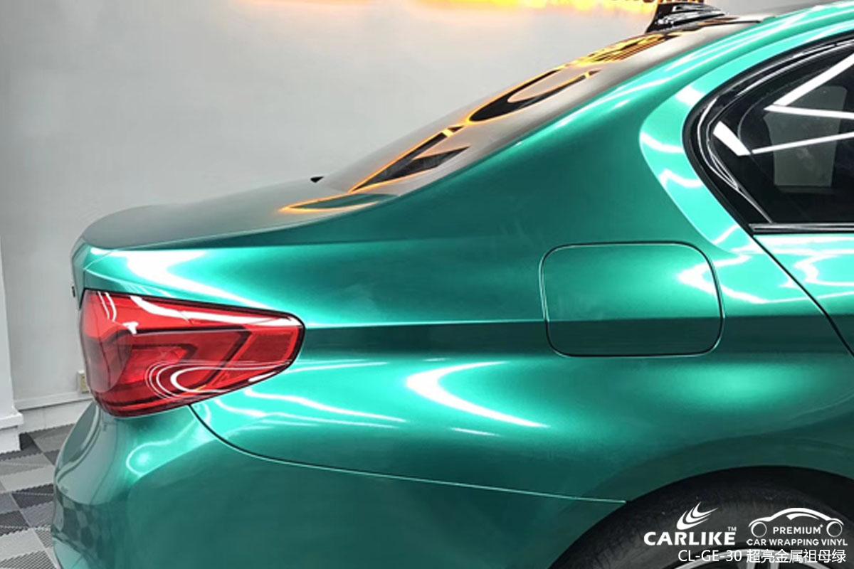 CARLIKE卡莱克™CL-GE-30宝马超亮金属祖母绿全车身改色贴膜