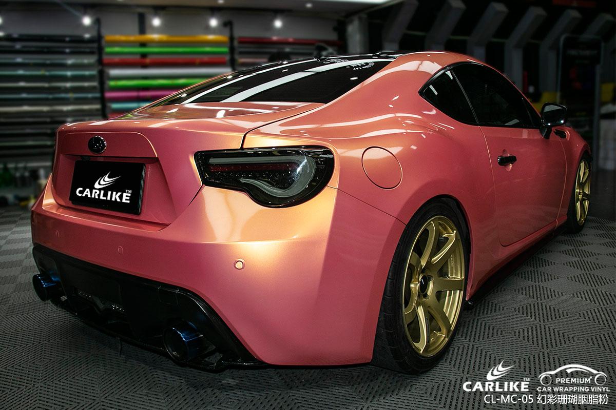 CARLIKE卡莱克™CL-MC-05斯巴鲁幻彩珊瑚胭脂粉汽车改色膜