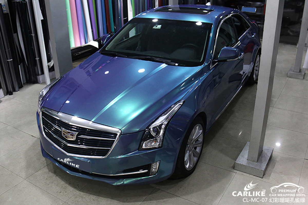 CARLIKE卡莱克™CL-MC-07凯迪拉克幻彩珊瑚孔雀绿汽车改色膜