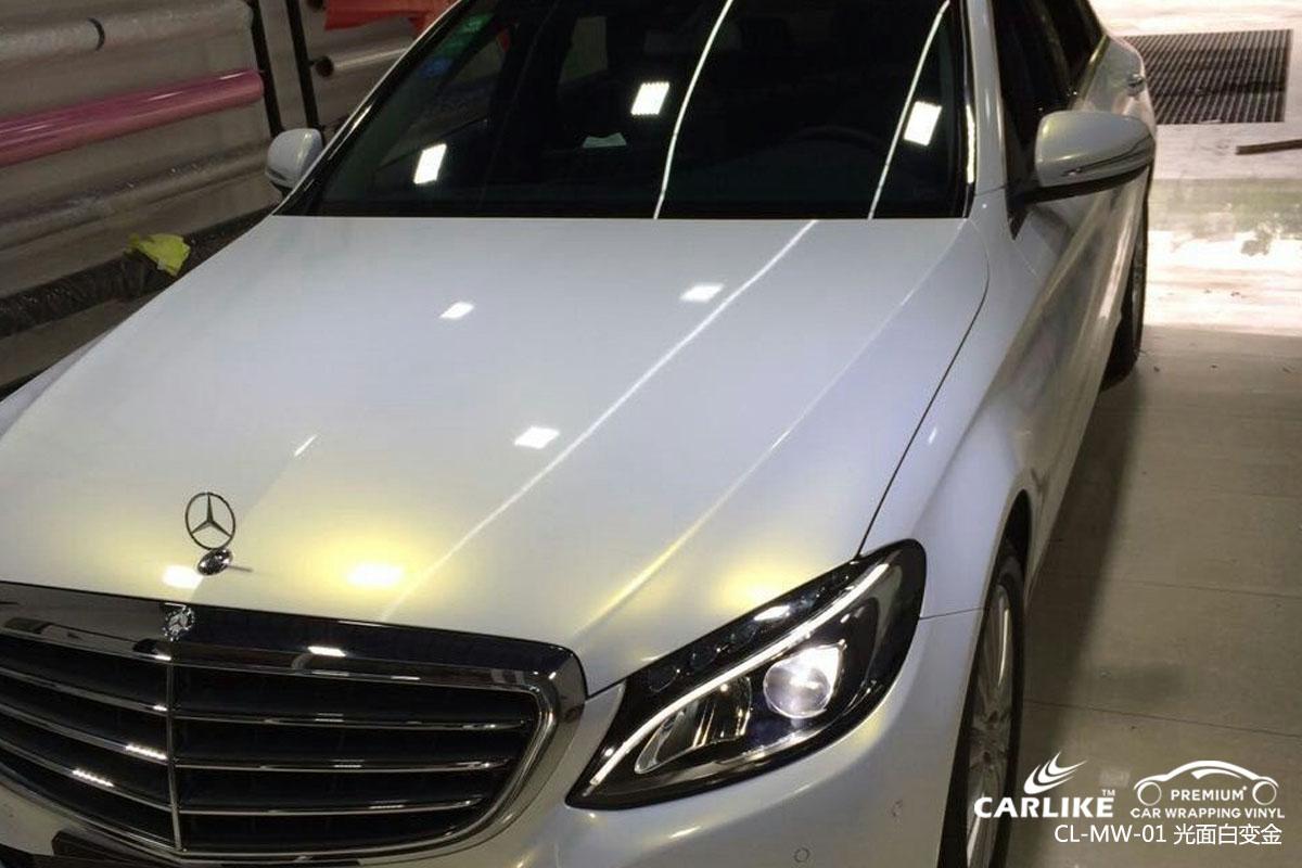 CARLIKE卡莱克™CL-MW-01奔驰光面珍珠白变金汽车改色贴膜