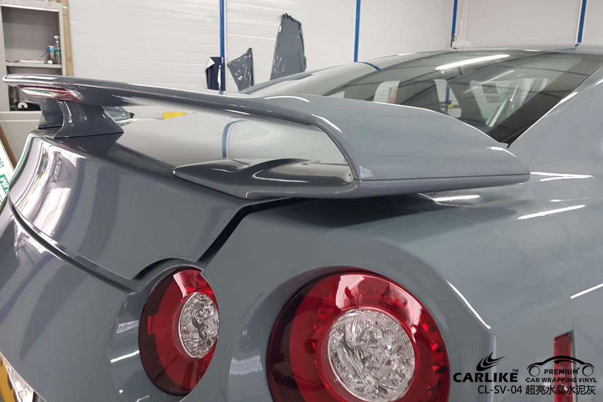 CARLIKE卡莱克™CL-SV-04东风日产超亮水晶水泥灰汽车改色贴膜