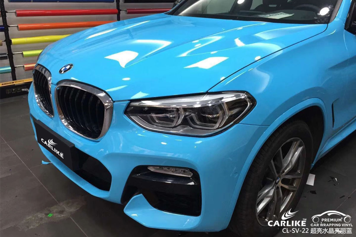 CARLIKE卡莱克™CL-SV-22宝马超亮水晶亮丽蓝车身改色贴膜
