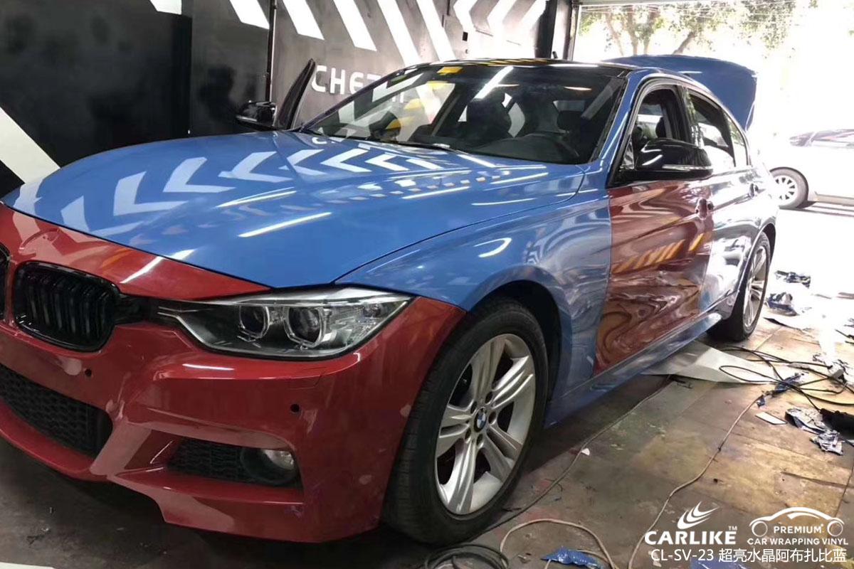 CARLIKE卡莱克™CL-SV-23宝马超亮水晶阿布扎比蓝汽车改色贴膜