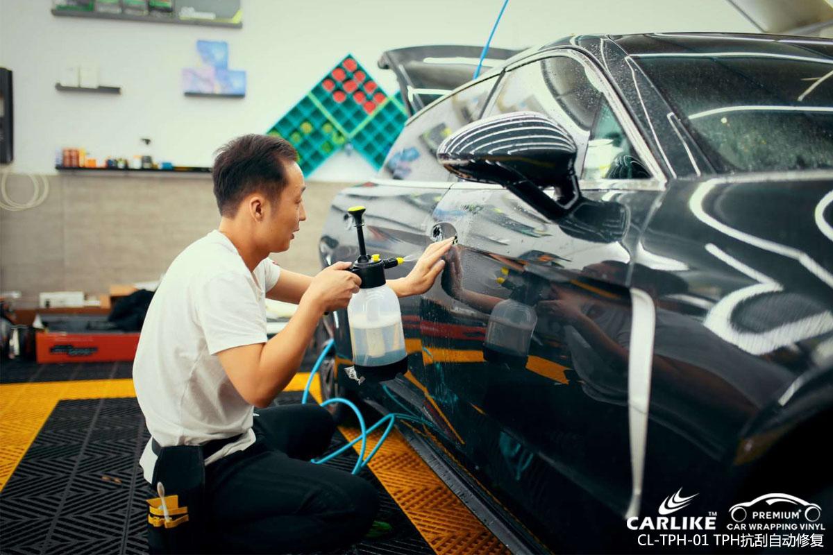 CARLIKE卡莱克™CL-TPH-01保时捷TPH隐形车衣自动修复车漆保护膜