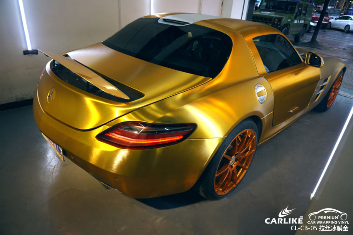 CARLIKE卡莱克™CL-CB-05奔驰电镀拉丝冰膜金汽车改色膜