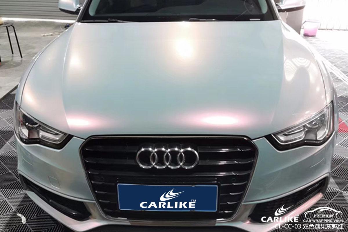 CARLIKE卡莱克™CL-CC-03奥迪双色糖果灰魅红汽车改色膜