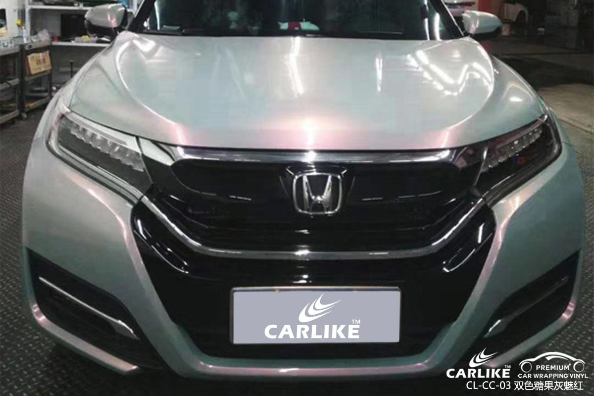 CARLIKE卡莱克™CL-CC-03本田双色糖果灰魅红汽车改色膜