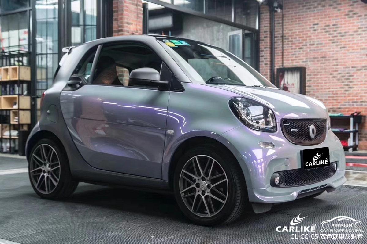 CARLIKE卡莱克™CL-CC-05巴博斯smart双色糖果灰魅紫全车改色贴膜