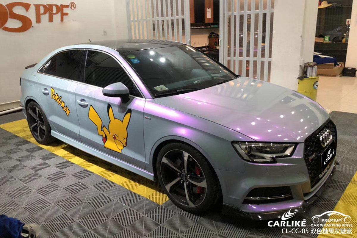 双色糖果汽车改色膜贴车效果图展示