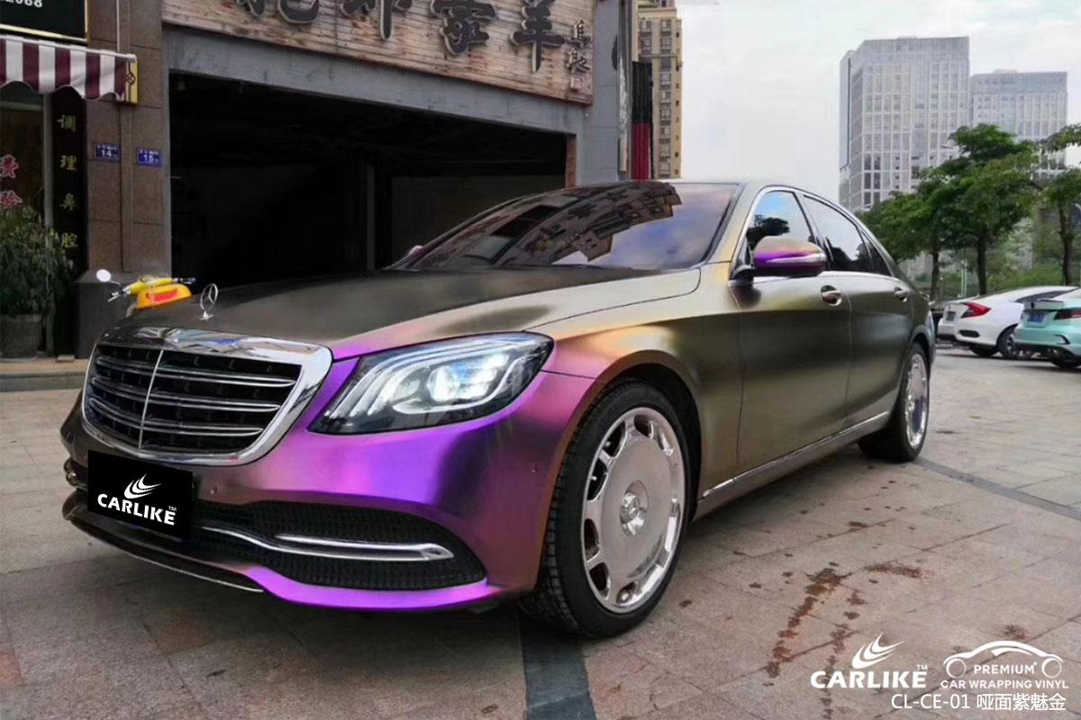 变色龙哑面紫魅金汽车改色膜贴车效果图