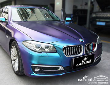 CARLIKE卡莱克™CL-CE-02宝马哑面钻石紫魅蓝车身改色膜