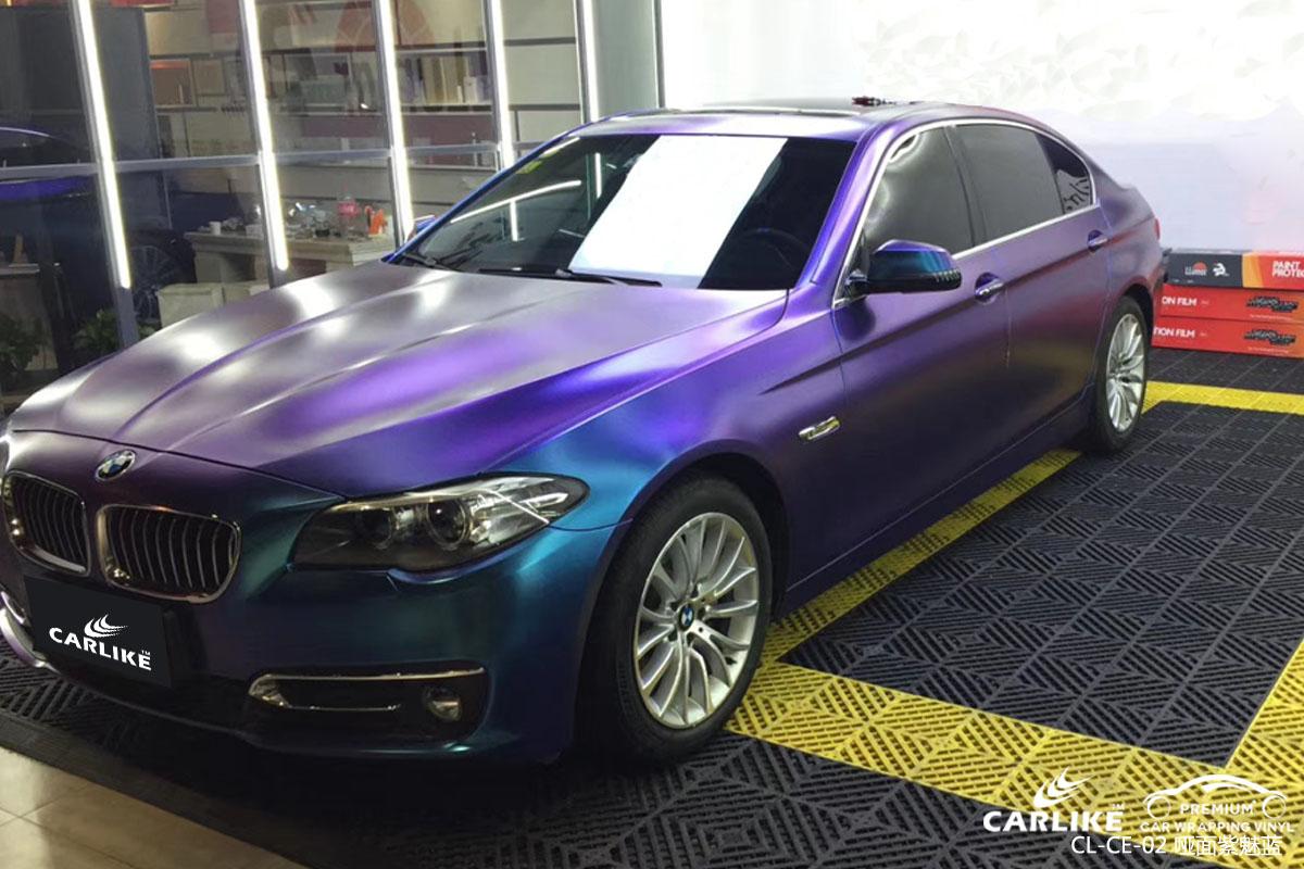 CARLIKE卡莱克™CL-CE-02宝马哑光钻石紫魅蓝全车改色贴膜
