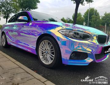 广州卡莱克汽车改色彩虹电镀白车身贴膜效果图