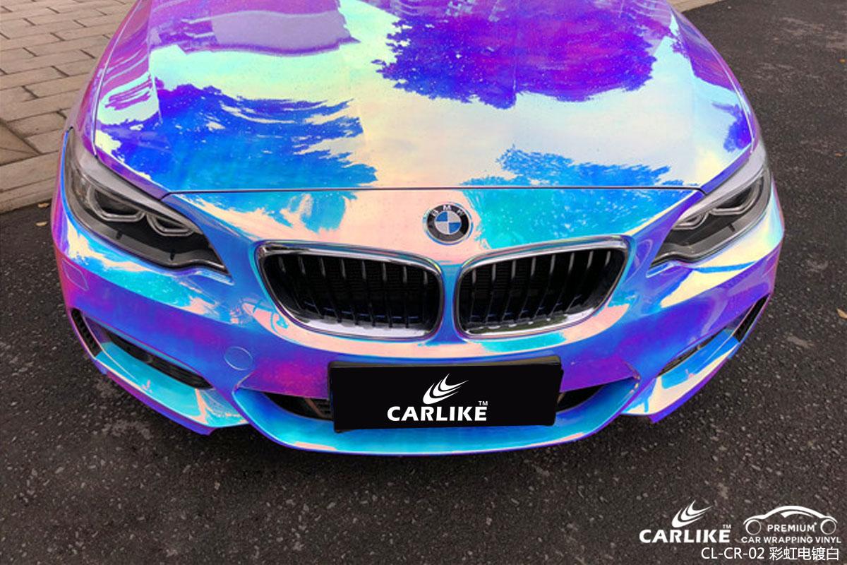 彩虹电镀白汽车改色膜贴车效果图