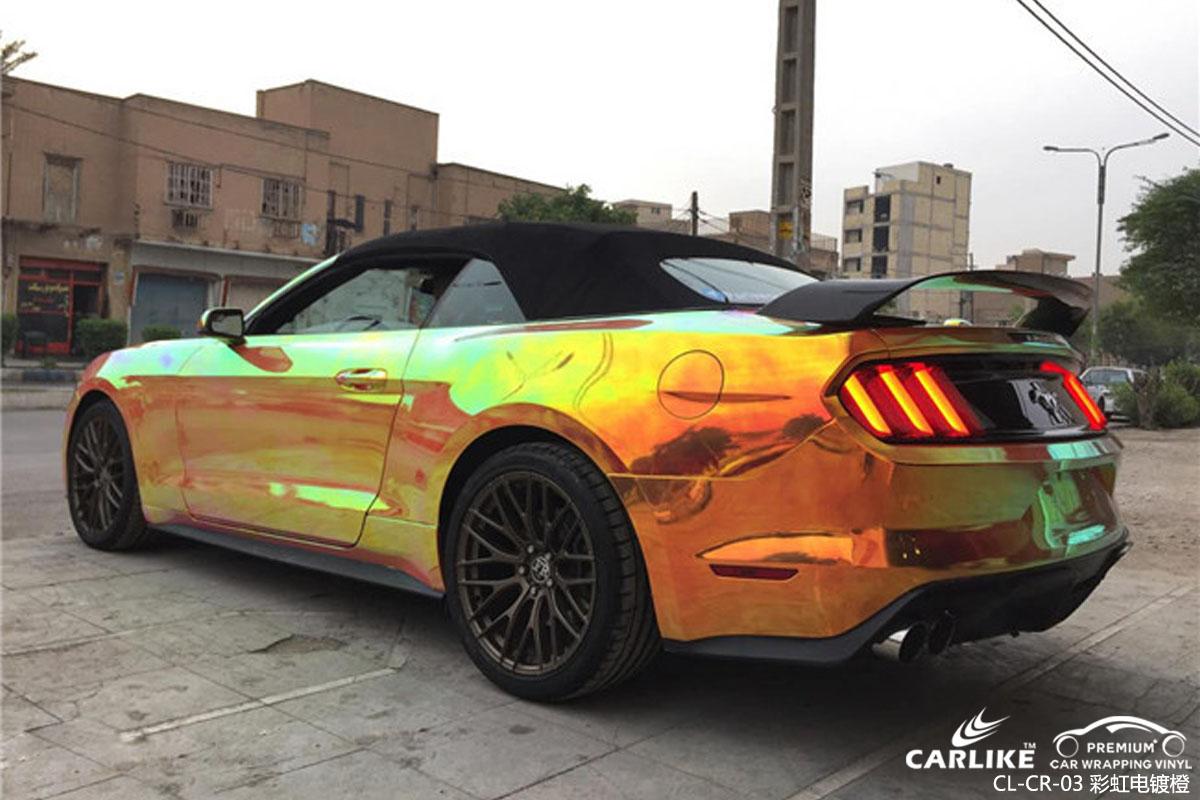 CARLIKE卡莱克™CL-CR-03野马彩虹电镀橙汽车改色膜