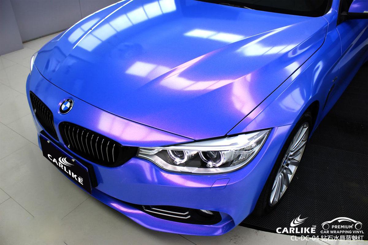 CARLIKE卡莱克™CL-DC-04宝马钻石水晶蓝魅红车身改色贴膜