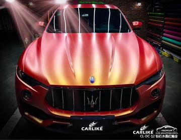 湖州玛莎拉蒂Levante哑面钻石金砂红汽车改色膜贴车效果图