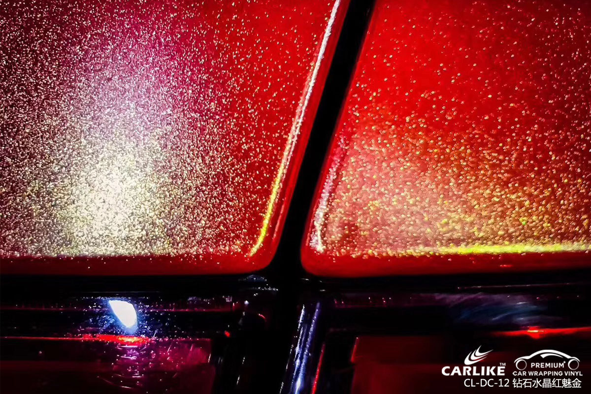 CARLIKE卡莱克™CL-DC-12玛莎拉蒂哑光钻石红魅金汽车改色膜