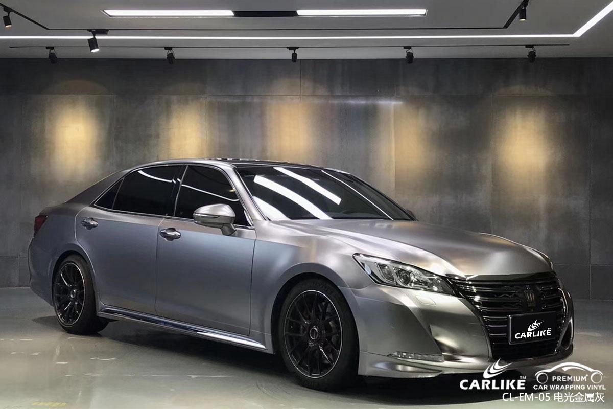 CARLIKE卡莱克™CL-EM-05丰田皇冠金属电光金属灰汽车改色膜