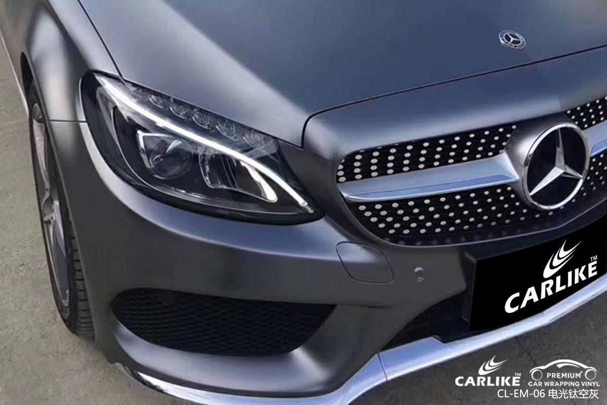 卡莱克改色膜之电光金属钛空灰贴车效果图