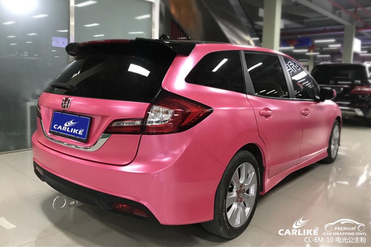 CARLIKE卡莱克™CL-EM-10本田金属电光公主粉汽车改色膜