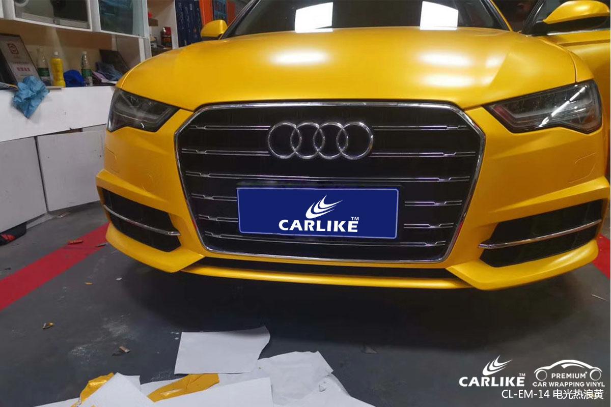 卡莱克电光热浪黄汽车改色膜贴车效果图