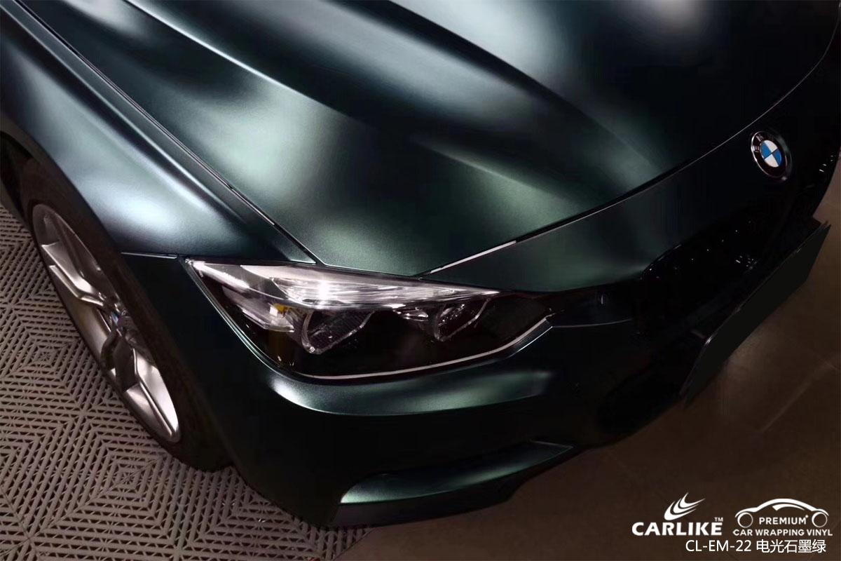 CARLIKE卡莱克™CL-EM-22奔驰金属电光石墨绿全车改色贴膜