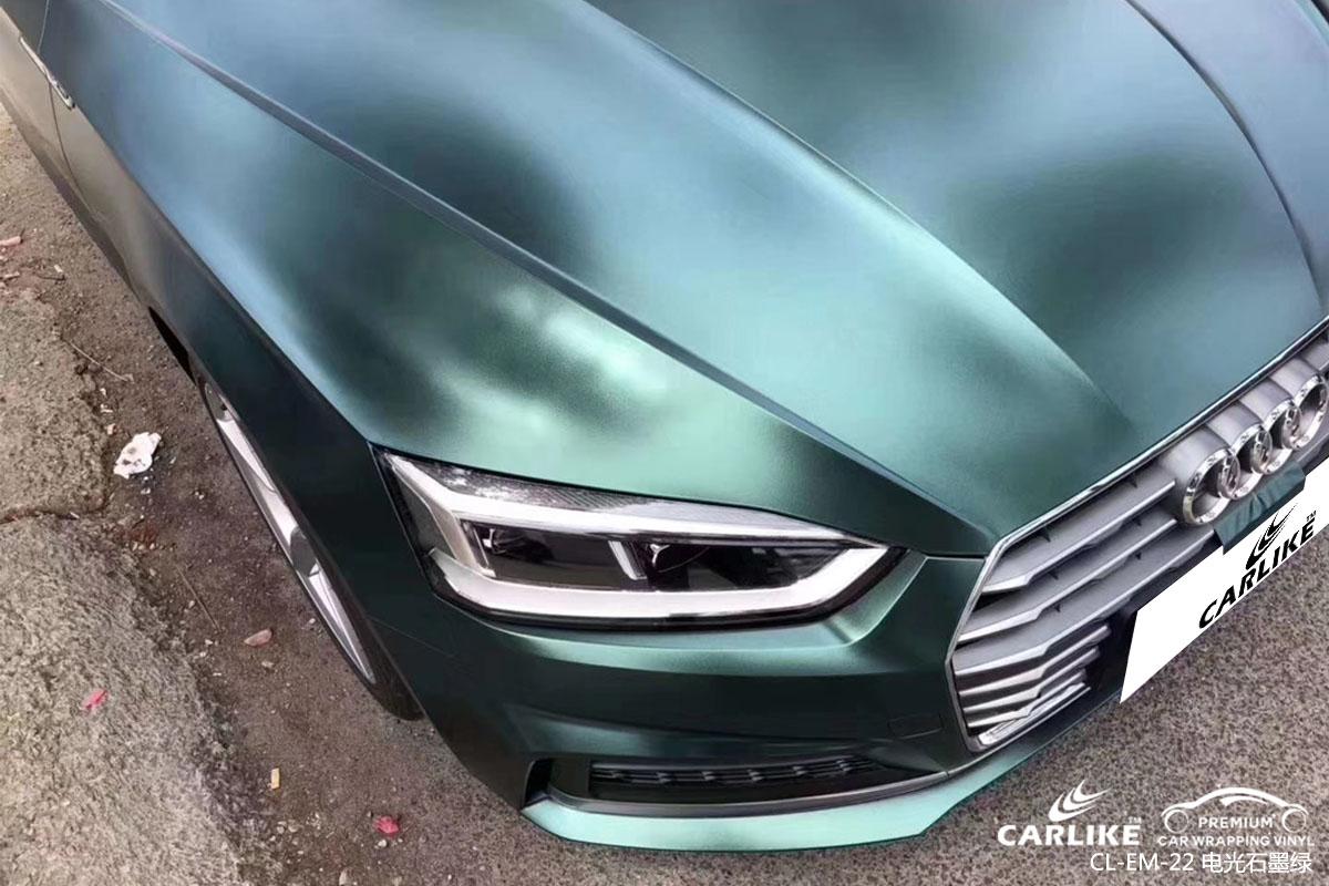 CARLIKE卡莱克™CL-EM-22奥迪金属电光石墨绿车身改色膜