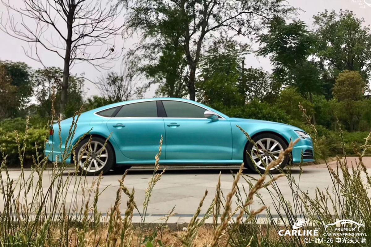 卡莱克电光系列之电光浅天蓝改色贴车效果图