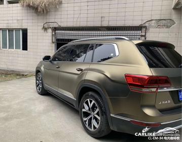 CARLIKE卡莱克™CL-EM-34大众金属电光金棕色汽车改色膜