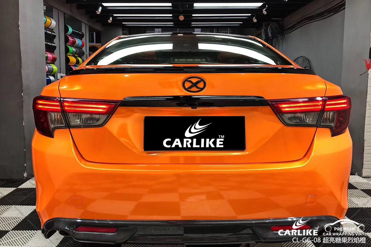CARLIKE卡莱克™CL-GC-08丰田锐志超亮糖果烈焰橙车身改色膜