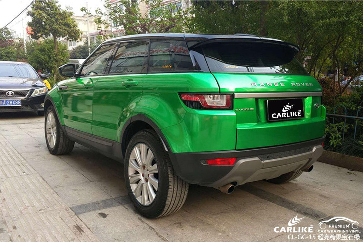 CARLIKE卡莱克™CL-GC-15路虎超亮糖果宝石绿全车改色膜
