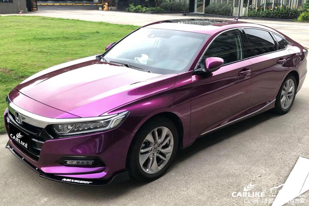 超亮金属尊贵紫汽车改色贴车效果图