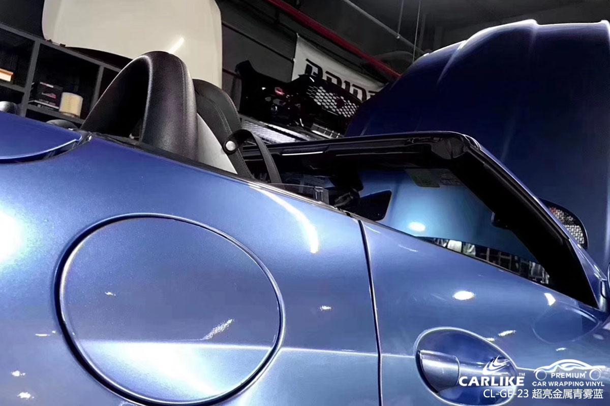 CARLIKE卡莱克™CL-GE-23奔驰超亮金属青雾蓝车身改色膜