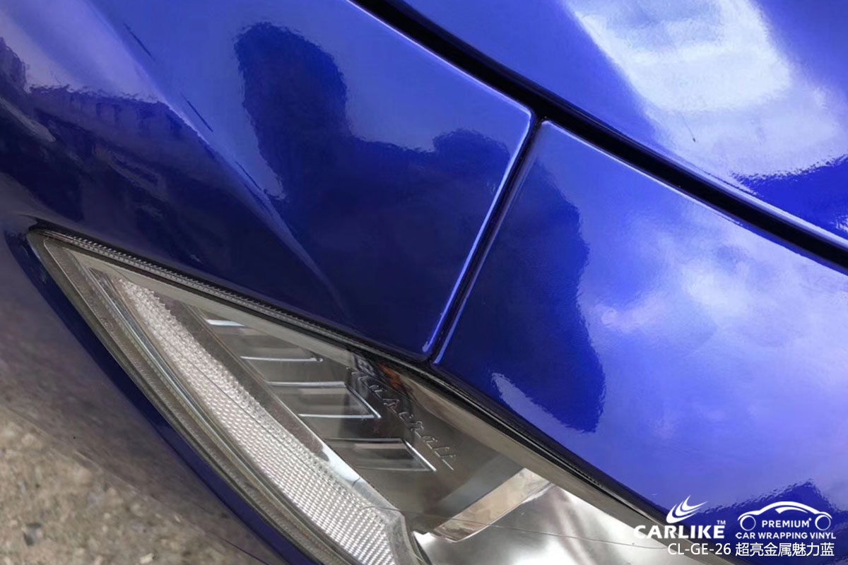 CARLIKE卡莱克™CL-GE-26玛莎拉蒂超亮金属魅力蓝车身改色膜