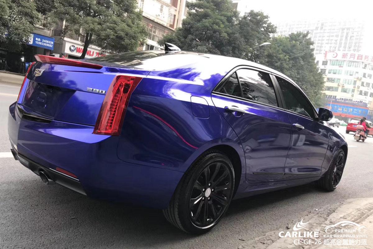 CARLIKE卡莱克™CL-GE-26凯迪拉克超亮金属魅力蓝车身改色膜