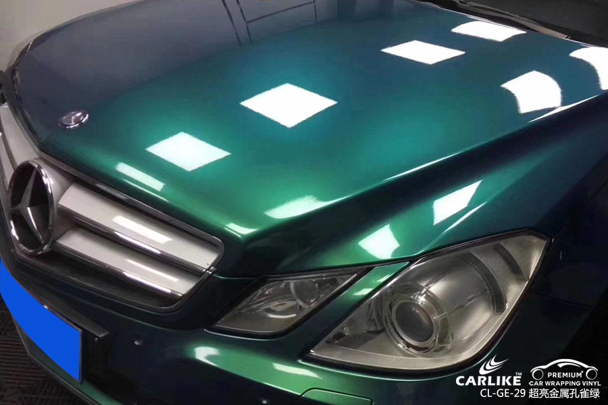 CARLIKE卡莱克™CL-GE-29奔驰超亮金属孔雀绿汽车改色膜