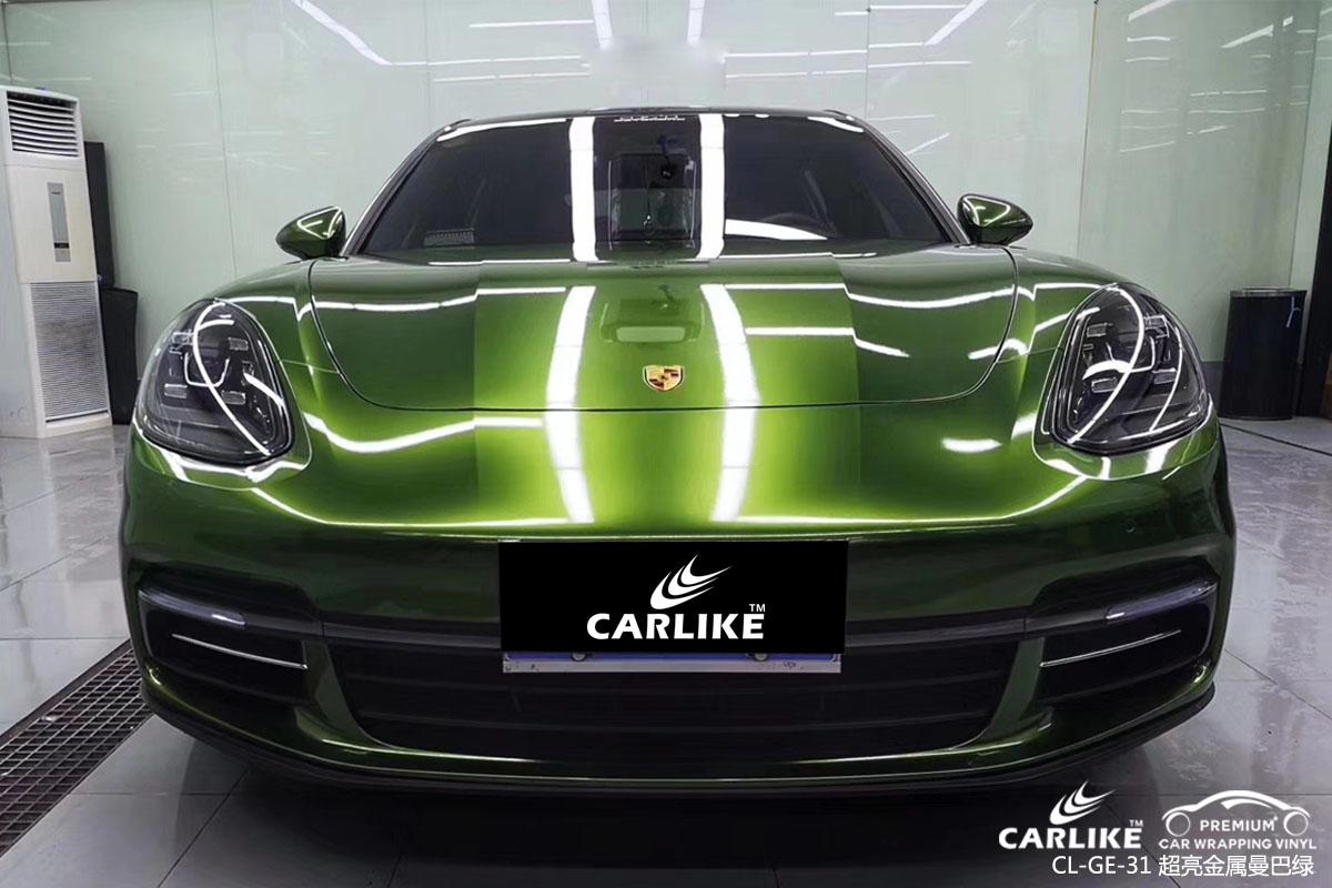 珠海保时捷Panamera车身贴膜超亮金属曼巴绿全车改色效果图