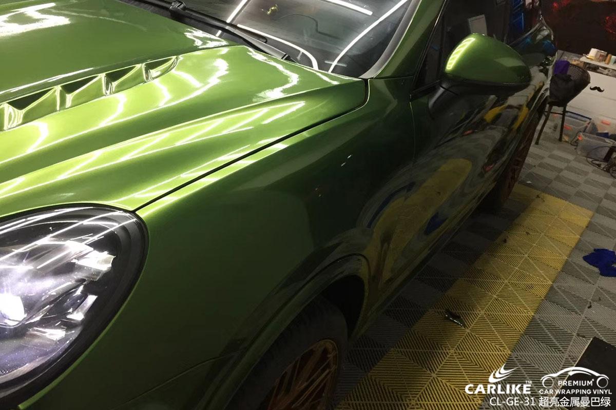 CARLIKE卡莱克™CL-GE-31保时捷超亮金属曼巴绿车身改色膜