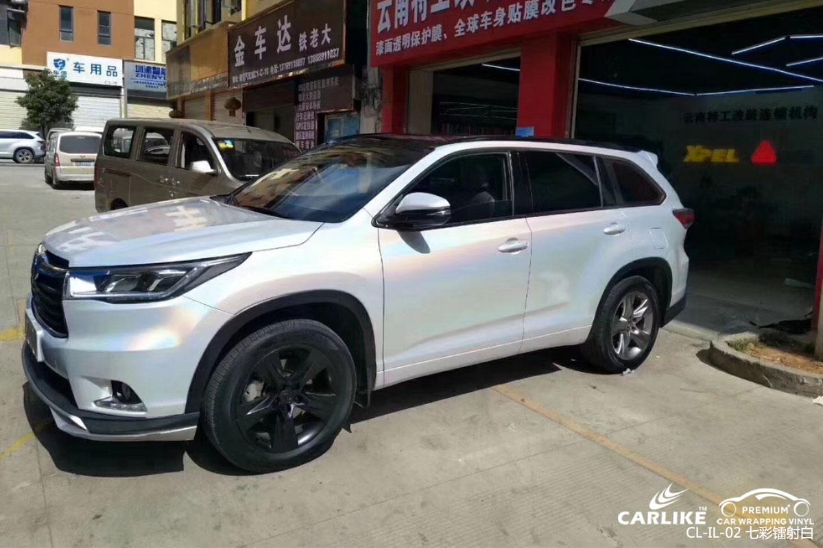 CARLIKE卡莱克™CL-IL-02丰田七彩镭射白汽车改色膜