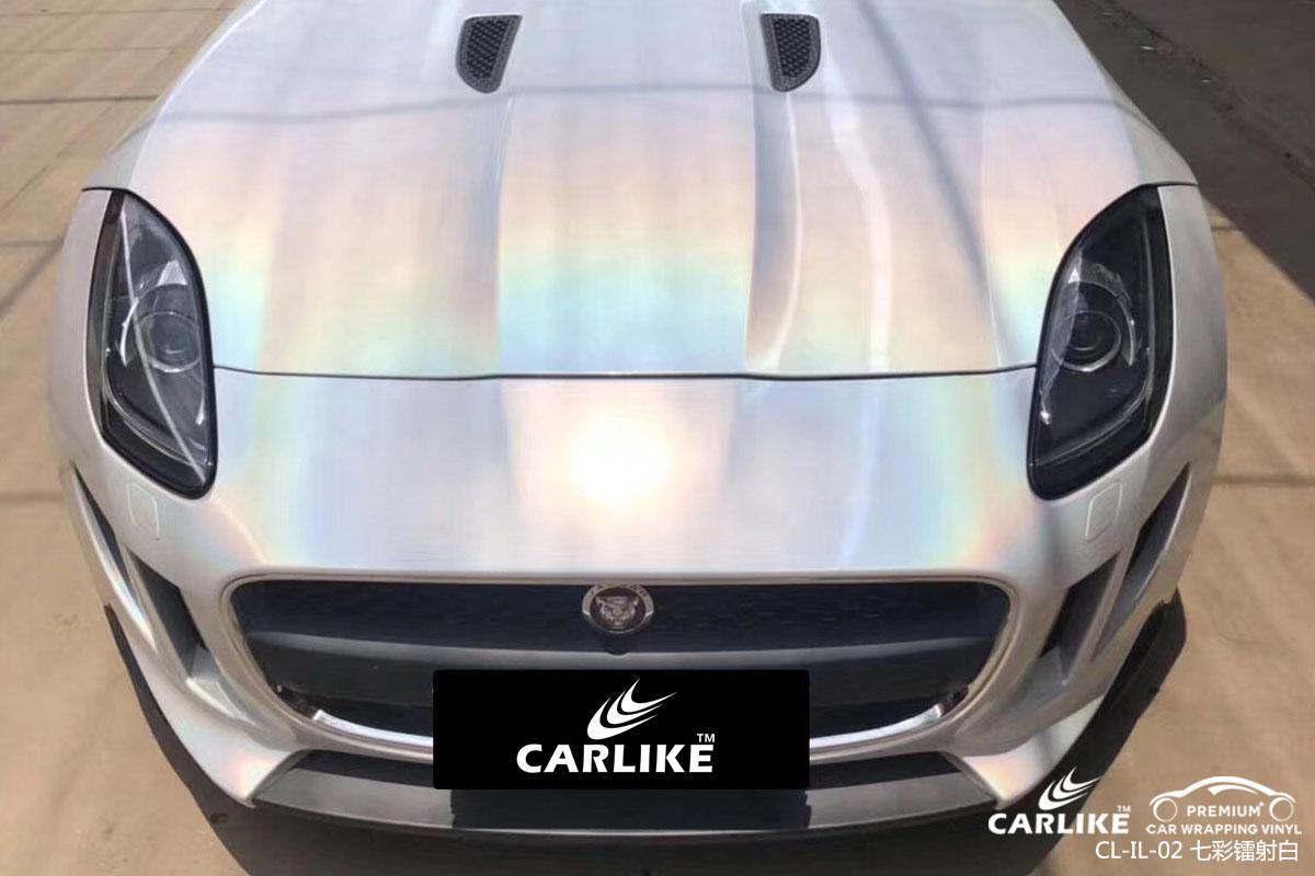 CARLIKE卡莱克™CL-IL-02捷豹七彩镭射白车身改色贴膜