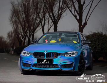CARLIKE卡莱克™CL-IL-06宝马七彩镭射蓝汽车改色膜