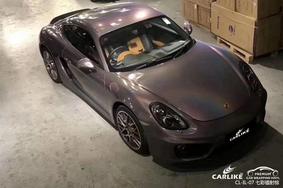 CARLIKE卡莱克™CL-IL-07保时捷七彩镭射棕汽车改色贴膜