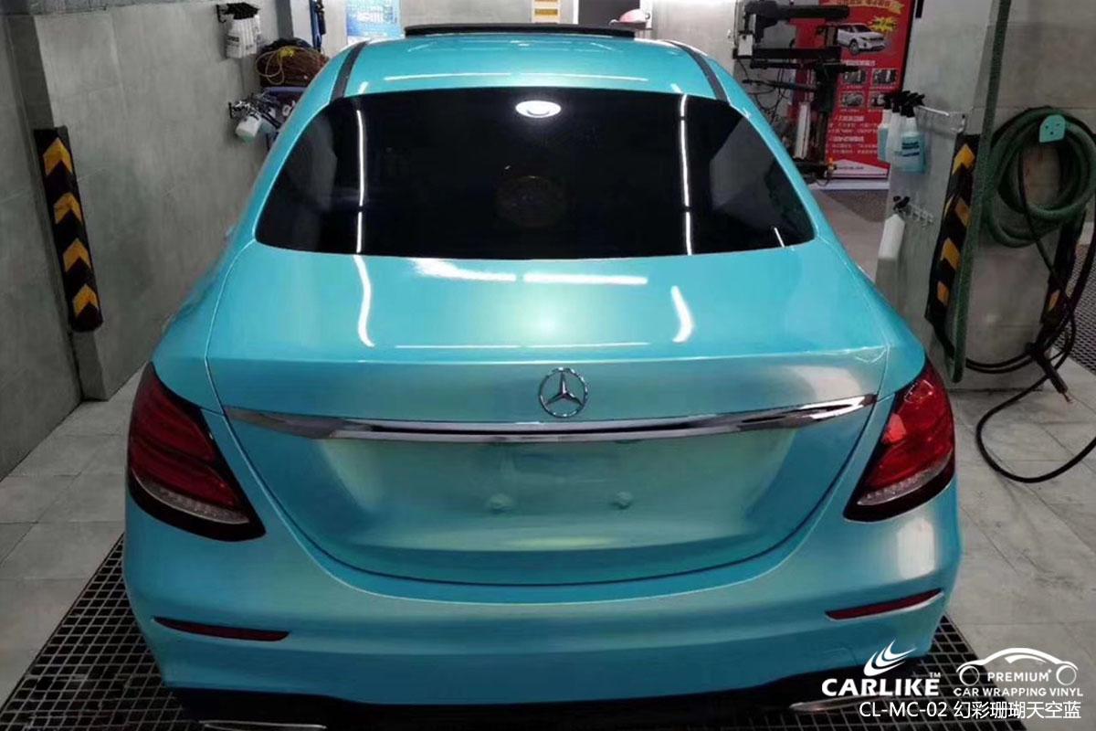 CARLIKE卡莱克™CL-MC-02奔驰幻彩珊瑚天空蓝汽车改色贴膜